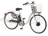 エネループバイク CY-SPL226 + 専用充電器 製品画像
