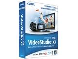 VideoStudio Pro X3 製品画像