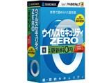 ウイルスセキュリティZERO 3台用 (CD版) 新パッケージ 製品画像