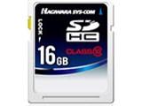 HPC-SDH16G10C (16GB) 製品画像