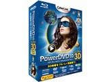PowerDVD 10 Ultra 3D 製品画像