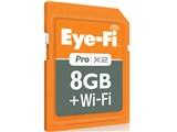 Eye-Fi Pro X2 (8GB) 製品画像
