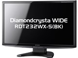 Diamondcrysta WIDE RDT232WX-S(BK) [23インチ] 製品画像