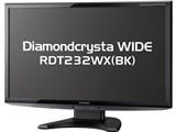 Diamondcrysta WIDE RDT232WX(BK) [23インチ] 製品画像