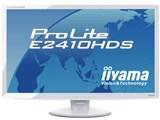 ProLite E2410HDS PLE2410HDS-W1 [24インチ]