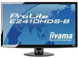 ProLite E2410HDS-B PLE2410HDS-B1 [24インチ]