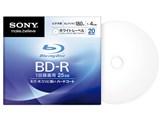 20BNR1VCPS4 (BD-R 4倍速 20枚組) 製品画像
