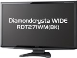 Diamondcrysta WIDE RDT271WM(BK) [27インチ] 製品画像