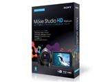 Vegas Movie Studio HD Platinum 10 Production Suite 製品画像