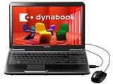 dynabook EX/66MBL PAEX66MRFBL [プレシャスブラック] 製品画像