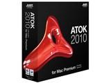 ATOK 2010 for Mac [プレミアム] 製品画像