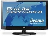 ProLite E2271HDS-B PLE2271HDS-B1 [21.5インチ マーベルブラック]