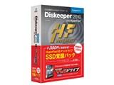 HyperFast+マッハドライブ SSD覚醒パック