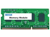 SDY1333-H2G [SODIMM DDR3 PC3-10600 2GB] 製品画像