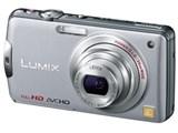 LUMIX DMC-FX700-S [ジュネスシルバー] 製品画像