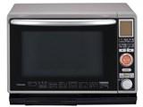 石窯オーブン ER-H8(H) [ライトグレー]
