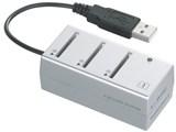 BSCRQSDU2SV [USB 26in1 シルバー]