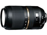 SP 70-300mm F/4-5.6 Di VC USD (Model A005) [ニコン用] 製品画像