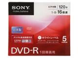 5DMR12KPS [DVD-R 16倍速 5枚組] 製品画像