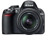 D3100 レンズキット 製品画像