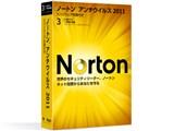 ノートン アンチウイルス 2011 製品画像
