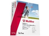 マカフィー インターネットセキュリティ2011 製品画像