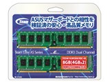 TED38192M1333C9DC-AS [DDR3 PC3-10600 4GB 2枚組] 製品画像