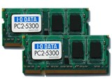 SDX667-H1GX2/EC [SODIMM DDR2 PC2-5300 1GB 2枚組] 製品画像