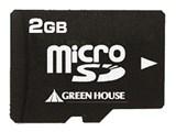 GH-SDMR2GA [2GB] 製品画像