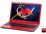 LaVie S LS550/CS6R PC-LS550CS6R [ラズベリーレッド]