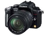 LUMIX DMC-GH2H-K レンズキット [ブラック] 製品画像