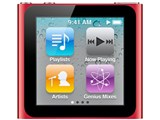 iPod nano (PRODUCT) RED MC699J/A [16GB レッド] 製品画像