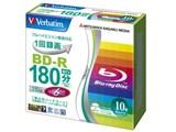 Verbatim VBR130RP10V1 [BD-R 6倍速 10枚組] 製品画像