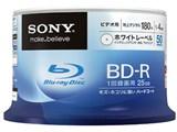 50BNR1VCPP4 [BD-R 4倍速 50枚組] 製品画像