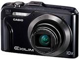 EXILIM Hi-ZOOM EX-H20GBK [ブラック] 製品画像
