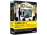 ArcSoft BD Theatre 製品画像