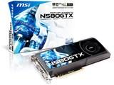 N580GTX-M2D15/D5 [PCIExp 1.5GB]