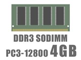 SODIMM DDR3 PC3-12800 4GB 製品画像