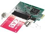GV-MC7/XS 製品画像