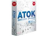 ATOK 2011 for Windows [ベーシック] 製品画像