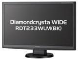 Diamondcrysta WIDE RDT233WLM(BK) [23インチ ブラック] 製品画像