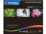 Verbatim ARLEDIA DHR47HAD1V1 [DVD-R 8倍速 1枚]
