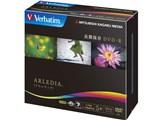 Verbatim ARLEDIA DHR47HAD5V1 [DVD-R 8倍速 5枚組]