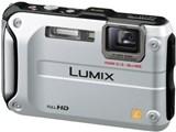 LUMIX DMC-FT3-S [プレシャスシルバー] 製品画像