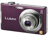 LUMIX DMC-FH5-V [バイオレット]
