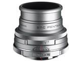smc PENTAX-DA 70mmF2.4 Limited Silver