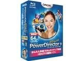 PowerDirector 9 Ultra64 製品画像