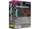 TMPGEnc Video Mastering Works 5 製品画像