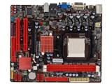 A880GU3
