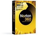 ノートン 360 バージョン 5.0 製品画像